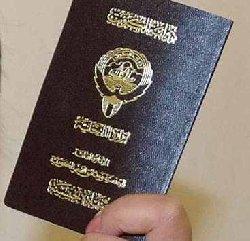 الكويت تحذر رعاياها السفر لبنان kwait_0-thumb2.jpg