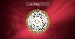 المجلس الرئاسي الليبي يطلب مساعدة libyawef-thumb2.jpg