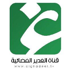 """قنوات شيعية سمومها """"إسرائيلي"""" logo_17-thumb2.jpg"""