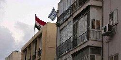 السفارة الإسرائيلية بالقاهرة m90-661x328-thumb2.jpg