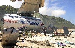 روسيا بلطجي الطيران المدني والعقوبات malasyian-thumb2.jpg