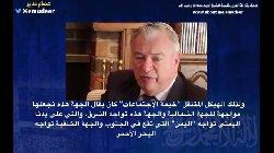 إيراني مخطط احتلال خيبر maxresdefault_26-thumb2.jpg