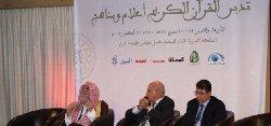 ثمار المؤتمر العالمي لتدبر القرآن meditation-coran-casa-thumb2.jpg