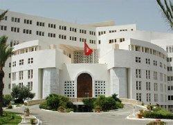 تونس تعيد قنصليتها بدمشق min_affaires_etranger447-thumb2.jpg