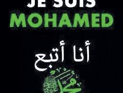 ���� ������� ������ ���� ������� mohammed_1-thumb2.jpg