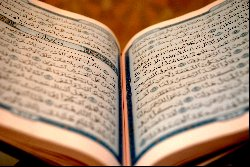 الديانة التركي يسعى لترجمة القرآن my_image_of_the_quran_by_msnsam-d50xawo-thumb2.jpg