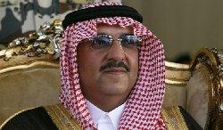 إقليمية وراء هجمات إرهابية السعودية naif_1-thumb2.jpg