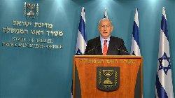 نتنياهو: نسعى لتحرير أسرانا بغزة netanyah2016_2-thumb2.jpg