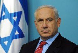 نتانياهو يتوعد netanyahu_9-thumb2.jpg