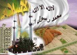 الطائفية ميزان الإسلام