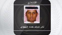 الداخلية السعودية تتوصل لهوية منفذ ngede-thumb2.jpg