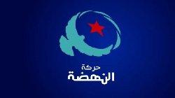 النهضة ترفض التدخل العسكري بليبيا nhda_2-thumb2.jpg