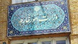 إيران تستدعي القائم بالأعمال الكويتي omor-thumb2.jpg