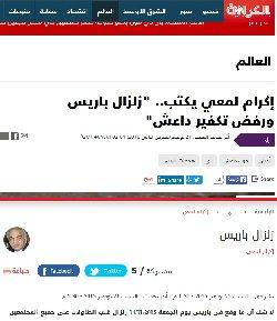 قسٌّ يعلمنا إسلامنا!! picss-thumb2.jpg