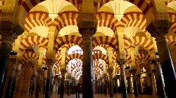 الكنيسة الكاثوليكية تعيد الصفة الإسلامية qortoba-thumb2.jpg