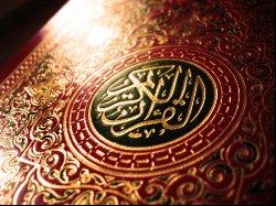 المبادرات القرآن الكريم quran----1111-thumb2.jpg