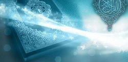 موقف العقلانيين النص.. خالص نموذجًا quran-program-pc-android-ipone-2-thumb2.jpg