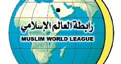 رابطة العالم الإسلامي تجدد النداء rabitaaa_0-thumb2.jpg