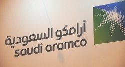 السعودية تبلغ التوقف إمدادها بالمواد saudi-aramco-logo-thumb2.jpg