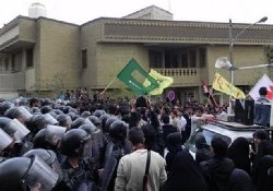 إيران تطلق عميلها شلرع sefara-thumb2.jpg