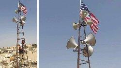 قوات سورية الديمقراطية تحتمي بالعلم usflg-thumb2.jpg