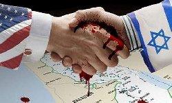 هيلاري كلينتون بتعزيز تفوق إسرائيل usisrael-thumb2.jpg