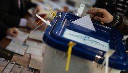 النتائج الأولية للانتخابات الإيرانية تشير vote_3-thumb2.jpg