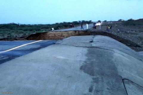 انهيار طريق جراء السيول بالسعودية 55_1.jpg?itok=pF7sk86w