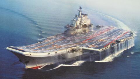 اليابان تراقب حاملة الطائرة الصينية 5684f81ec36188411d8b45b8_0.jpg?itok=ybQxN9Tx