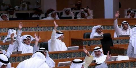 """البرلمان الكويتي يطالب بإحالة """"الإبادة"""" 900x450_uploads,2016,12,27,331dc6f81f.jpg?itok=4fO0tx3U"""