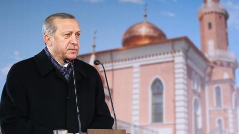 اردوغان يطلب سلطات الاحتلال إعادة erdms.jpg?itok=ptFV0VL6