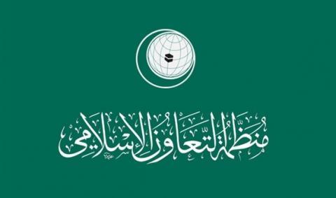 التعاون الإسلامي تطالب ميانمار بوقف islamicmonazama.jpg?itok=BaoDWbtS