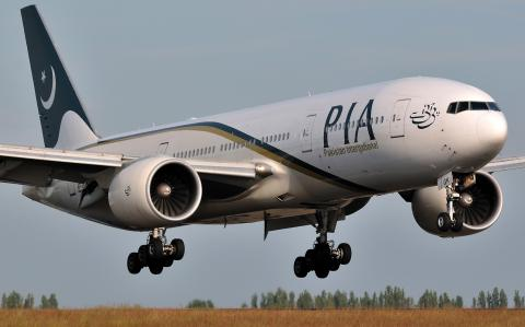 تحطم طائرة باكستانية متنها راكبًا pia.jpg?itok=UgkhKlOb