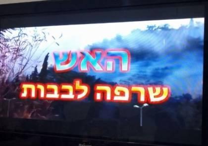 مجهولون يخترقون قناتين عبريتين ويبثون thumbgen.jpg?itok=MuPhLdCt