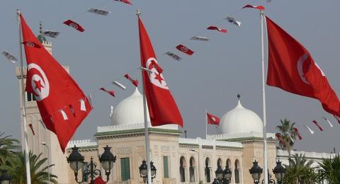 تونس تدعو للضغط إسرائيل لتنفيذ tunis.jpg?itok=6wJiDrOx